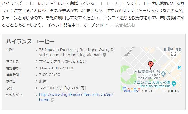 f:id:tokozo123:20181004222333p:plain