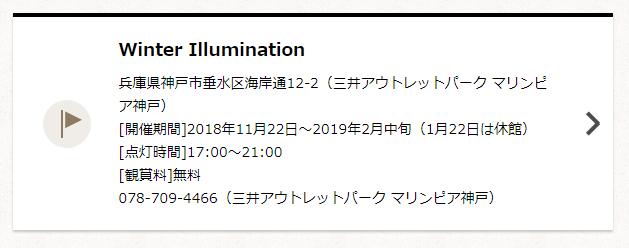 f:id:tokozo123:20181122230929p:plain