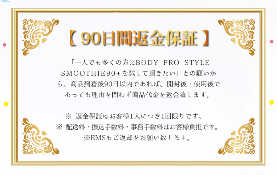 f:id:tokozo123:20181205163859p:plain