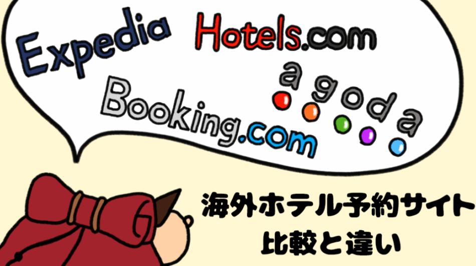 f:id:tokozo123:20190126111004p:plain