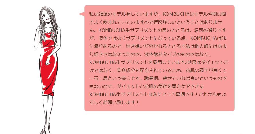 f:id:tokozo123:20190209200325p:plain