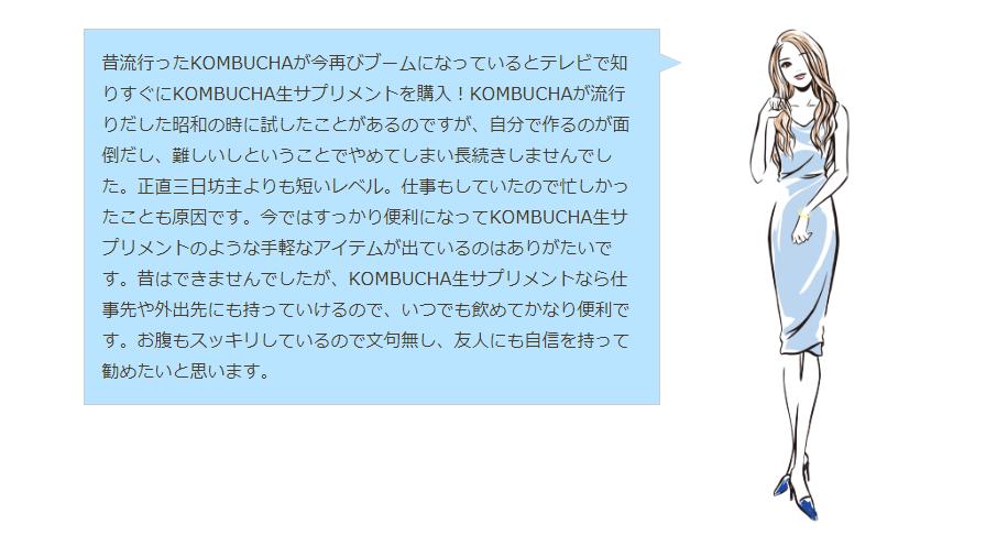 f:id:tokozo123:20190209200341p:plain