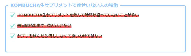 f:id:tokozo123:20190209201950p:plain