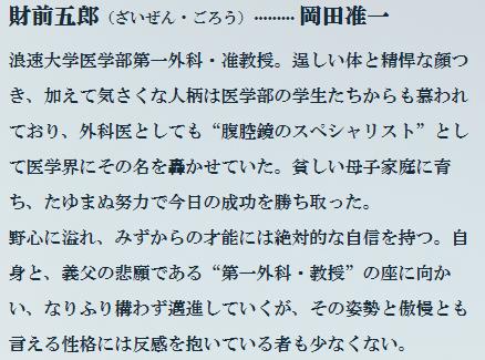 f:id:tokozo123:20190306060530p:plain