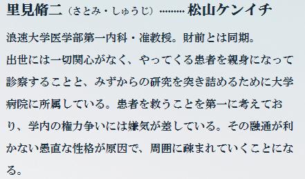 f:id:tokozo123:20190306061440p:plain