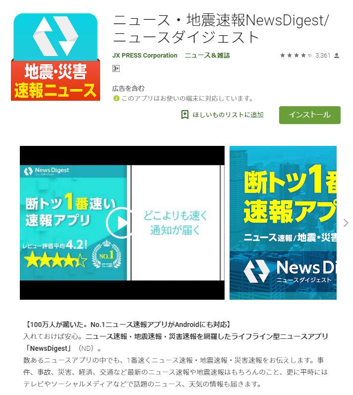 f:id:tokozo123:20190309062444p:plain