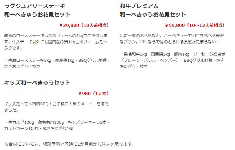 f:id:tokozo123:20190312051926p:plain