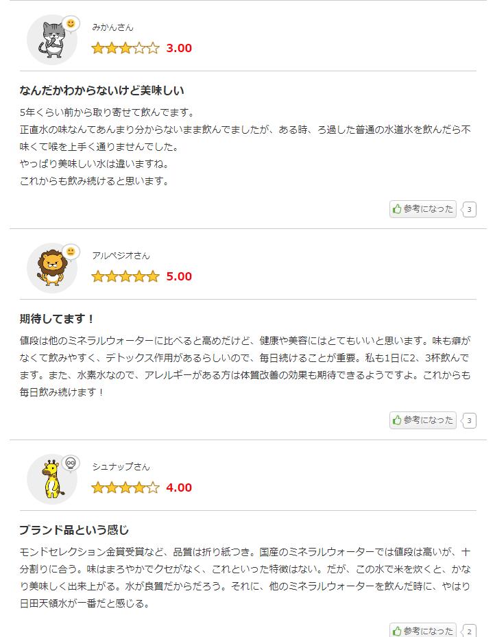 f:id:tokozo123:20190527221739p:plain
