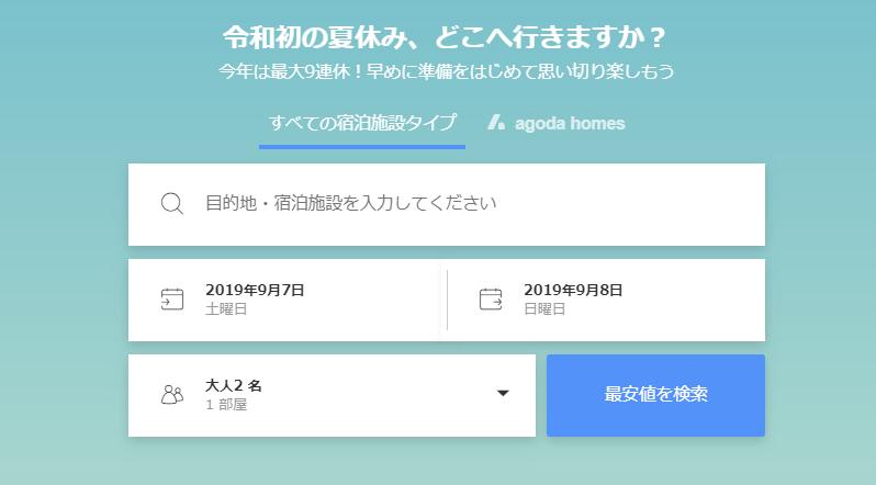 f:id:tokozo123:20190829212422p:plain