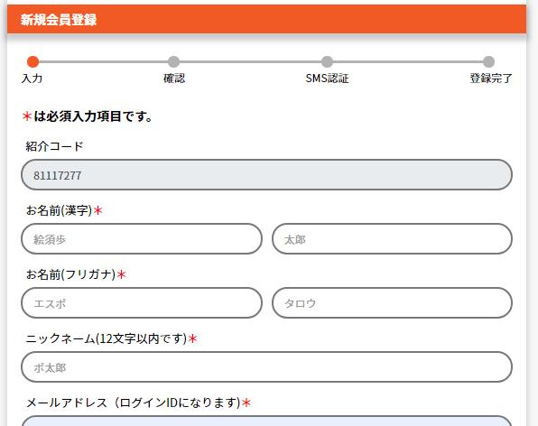 f:id:tokozo123:20191106211134p:plain