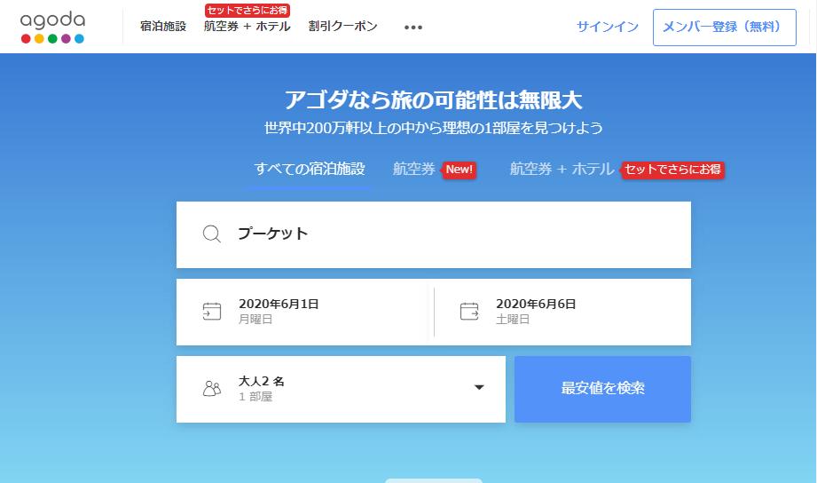 f:id:tokozo123:20200129124659p:plain