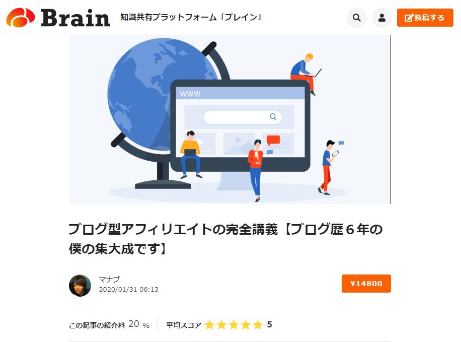 f:id:tokozo123:20200202180446p:plain