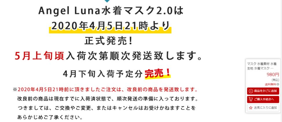 f:id:tokozo123:20200414224624p:plain