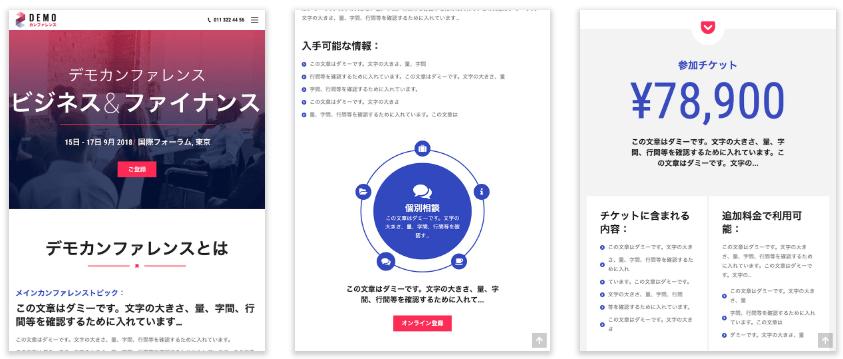 f:id:tokozo123:20200520102430p:plain
