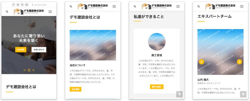 f:id:tokozo123:20200520110131p:plain