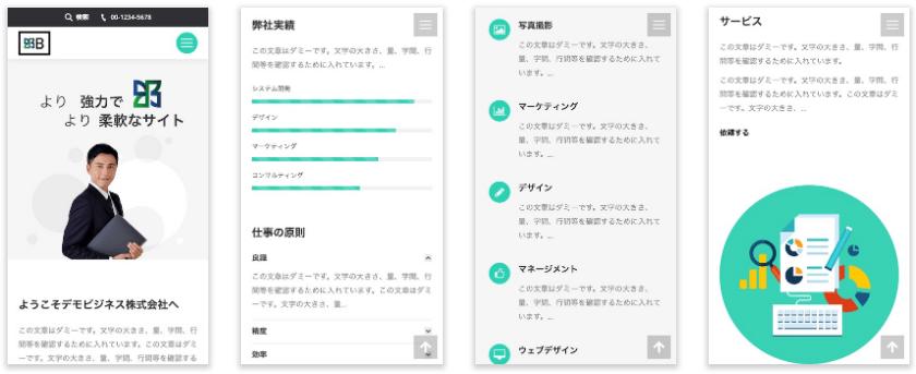 f:id:tokozo123:20200520112319p:plain