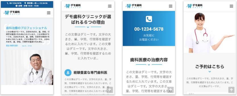 f:id:tokozo123:20200520114137p:plain
