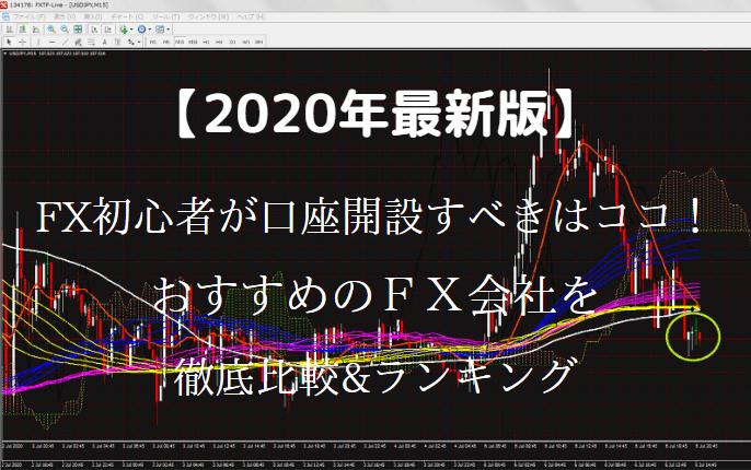 f:id:tokozo123:20200909101847p:plain