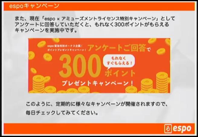 f:id:tokozo123:20201222205046p:plain