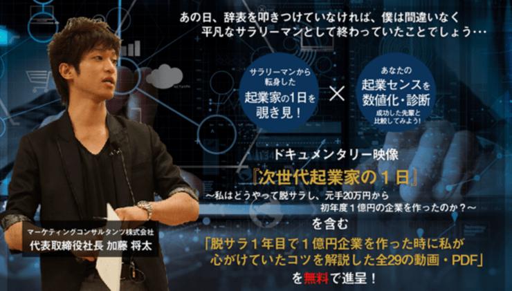 f:id:tokozo123:20210115192739p:plain