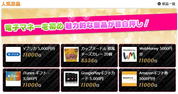 f:id:tokozo123:20210303091910p:plain
