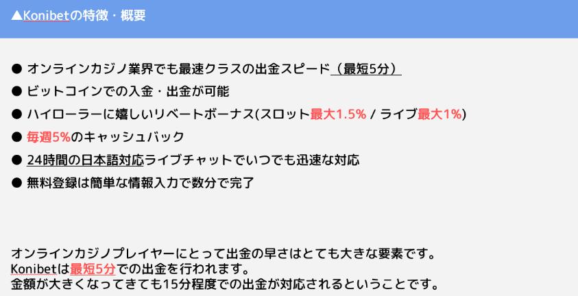f:id:tokozo123:20210317152919p:plain