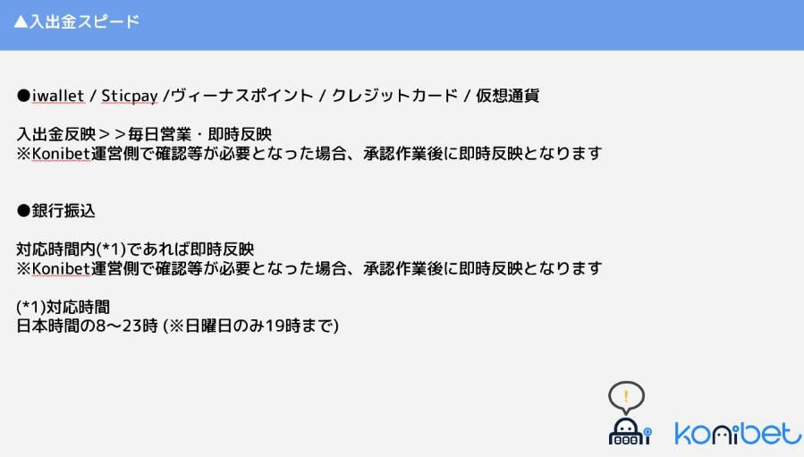 f:id:tokozo123:20210317153215p:plain