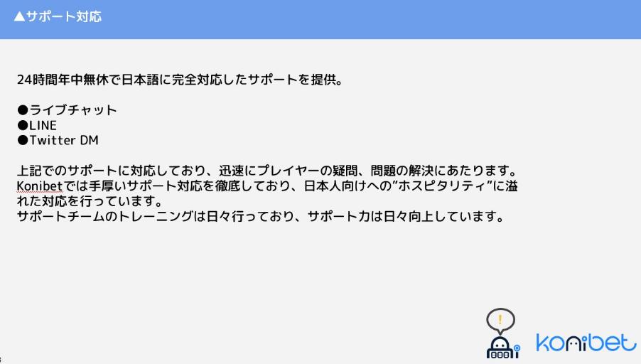 f:id:tokozo123:20210317153257p:plain