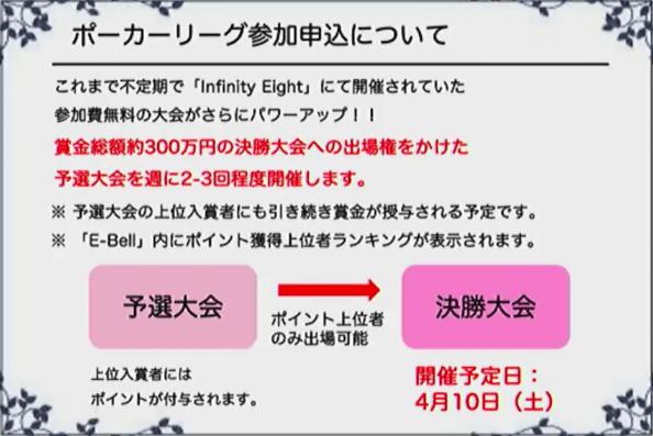 f:id:tokozo123:20210503095535p:plain