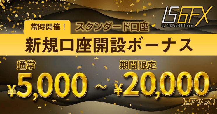 f:id:tokozo123:20210529162615p:plain