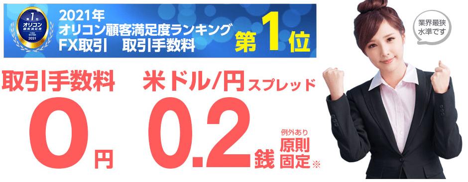 f:id:tokozo123:20210711193808p:plain