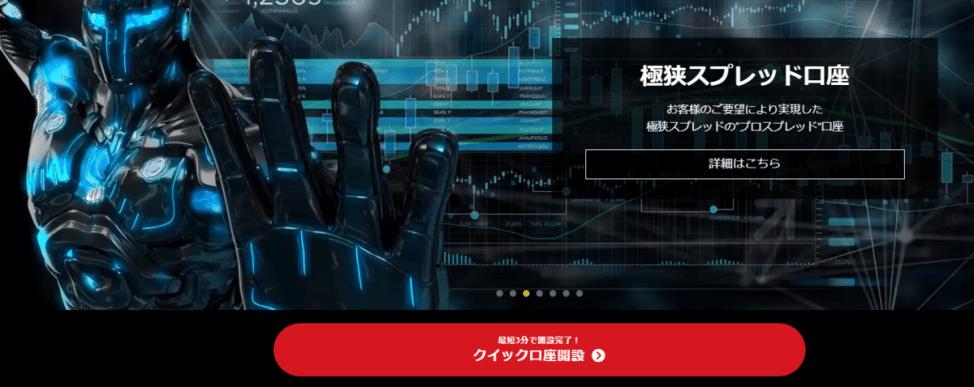 f:id:tokozo123:20211010181459p:plain