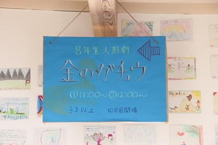 f:id:tokyokenji-teacher:20180609171309j:plain