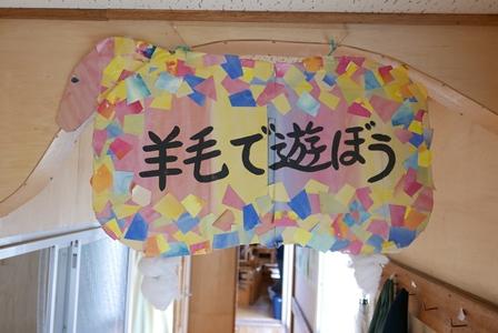 f:id:tokyokenji-teacher:20180609171707j:plain