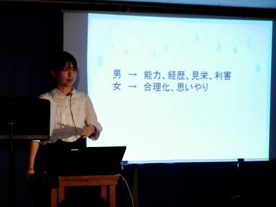 f:id:tokyokenji-teacher:20180715190440j:plain