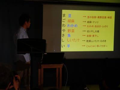 f:id:tokyokenji-teacher:20180716202305j:plain