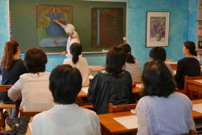 f:id:tokyokenji-teacher:20180721202401j:plain