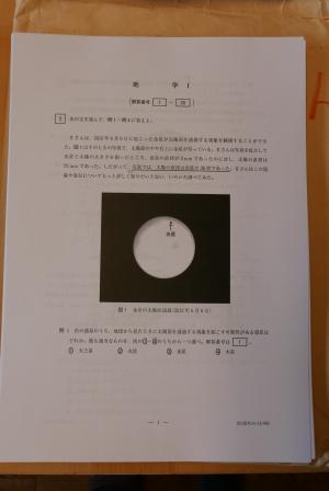 f:id:tokyokenji-teacher:20180728165641j:plain