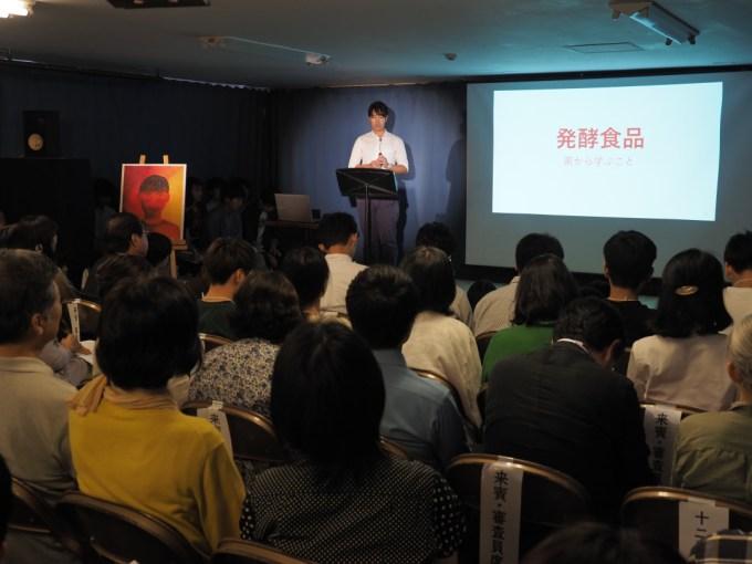 f:id:tokyokenji-teacher:20190713210613j:plain