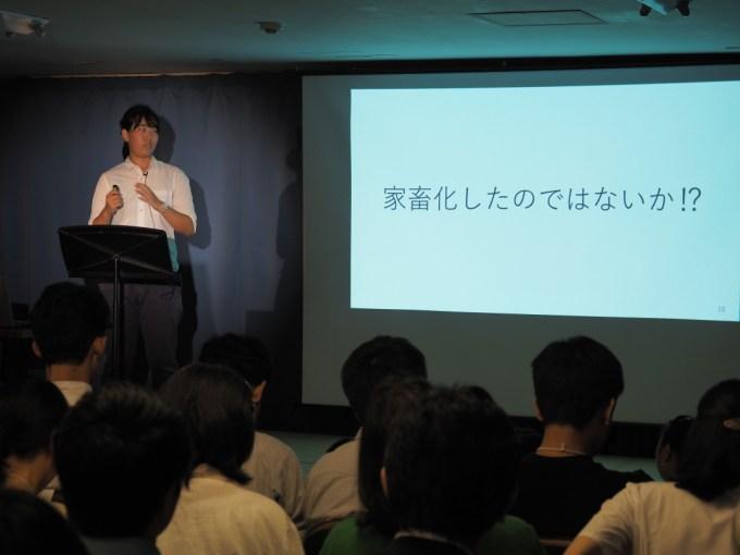 f:id:tokyokenji-teacher:20190713210625j:plain