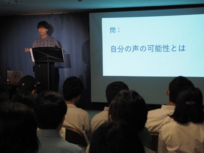 f:id:tokyokenji-teacher:20190713210739j:plain