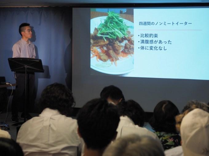 f:id:tokyokenji-teacher:20190714185723j:plain