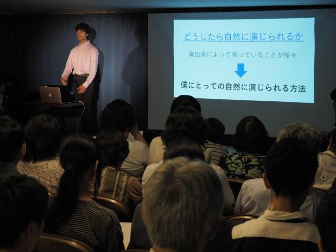 f:id:tokyokenji-teacher:20190714185859j:plain