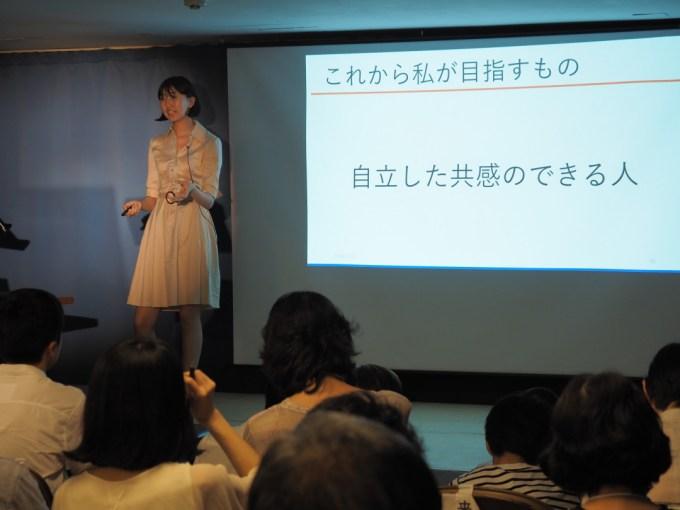 f:id:tokyokenji-teacher:20190715191352j:plain