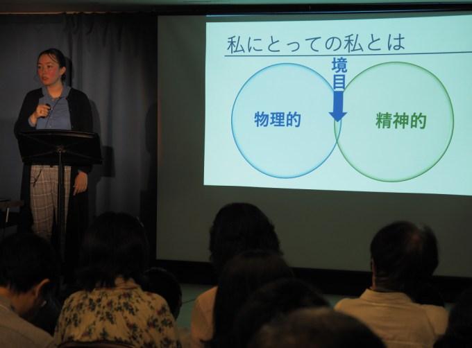 f:id:tokyokenji-teacher:20190715191421j:plain