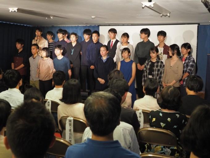 f:id:tokyokenji-teacher:20190715204144j:plain