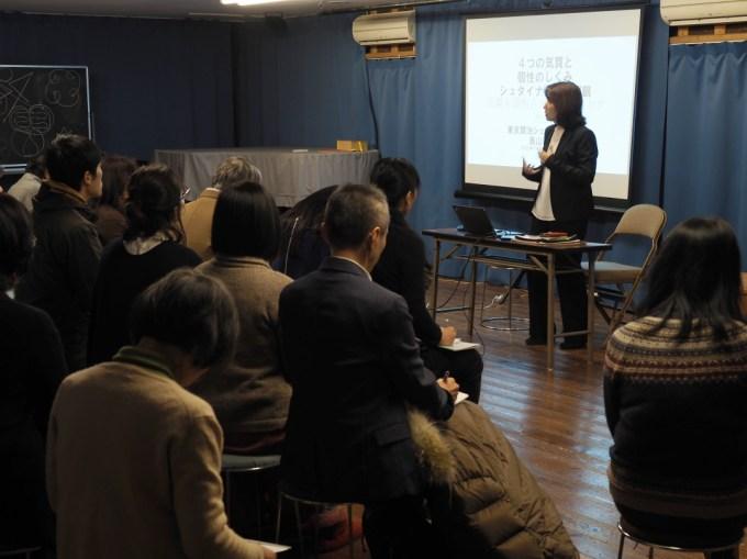 f:id:tokyokenji-teacher:20200105215211j:plain