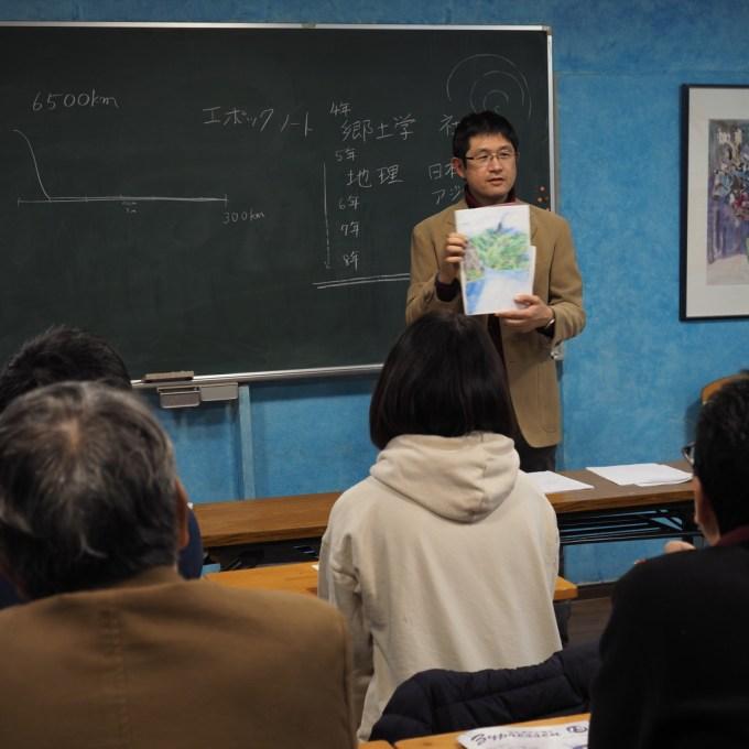 f:id:tokyokenji-teacher:20200117210211j:plain