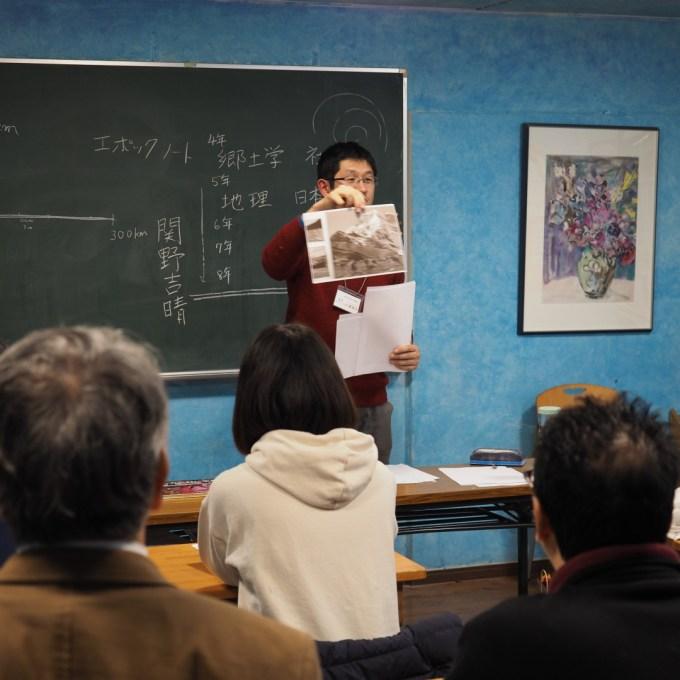 f:id:tokyokenji-teacher:20200117210216j:plain