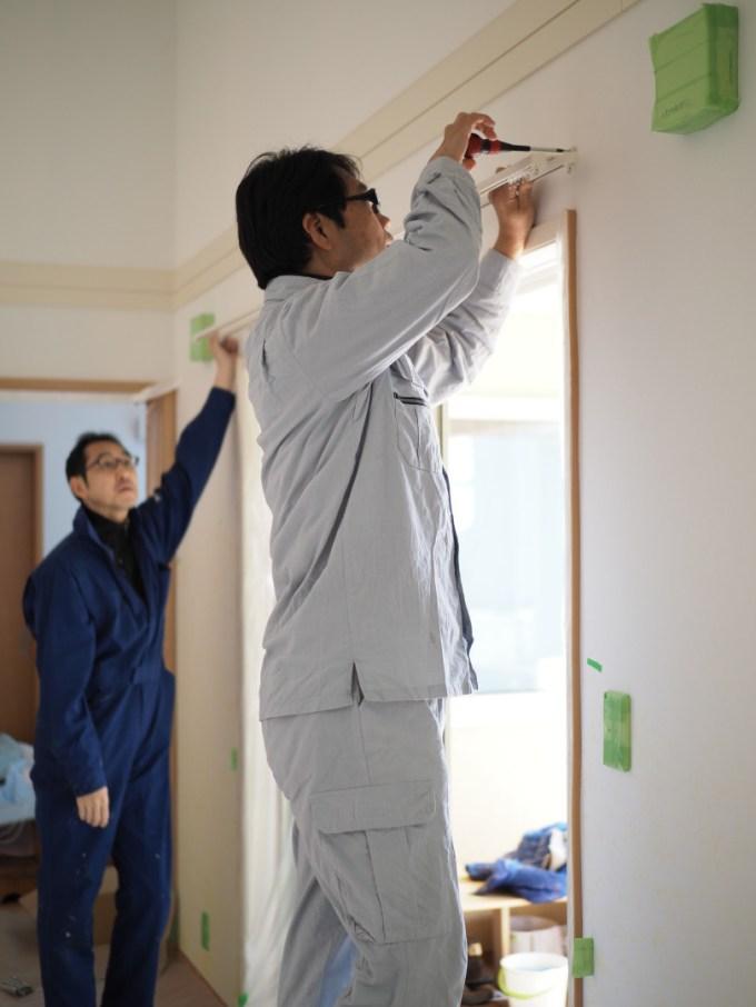 f:id:tokyokenji-teacher:20200315134459j:plain
